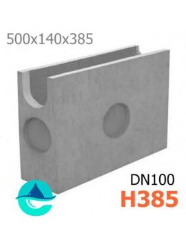 DN100 H385 пескоуловитель бетонный