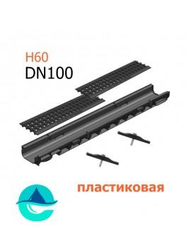 Лоток пластиковый DN100 H60 с решеткой пластиковой и крепежом (комплект)