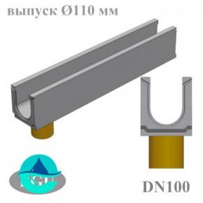 BGU DN100 лотки бетонные водоотводные с вертикальным водосливом