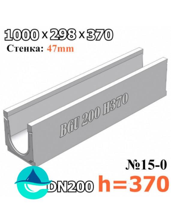 BGU DN200 H370 № 15-0 лоток бетонный водоотводный