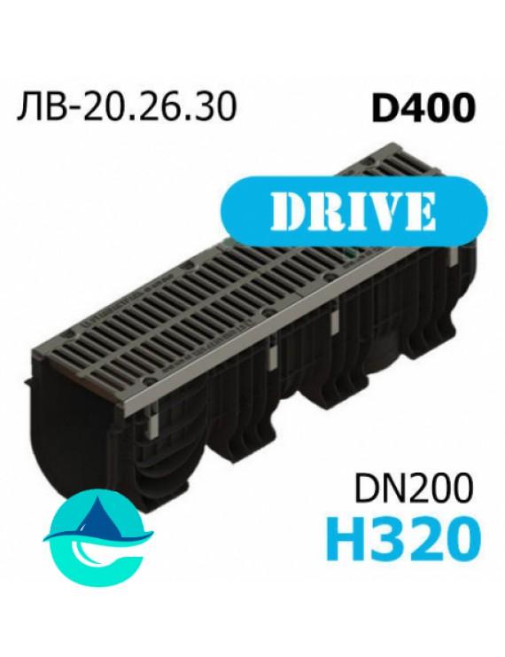 Лоток водоотводный PolyMax Drive DN200 H320 с решеткой, кл. D