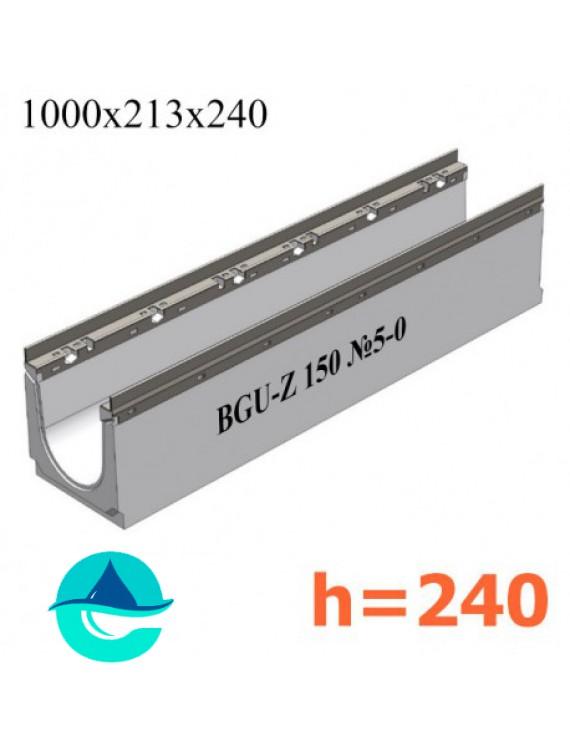 BGU-Z DN150 H240, № 5-0 лоток бетонный водоотводный
