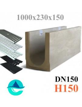 ЛВБ Plus 150 №0/1, высота 150 лоток бетонный водоотводный