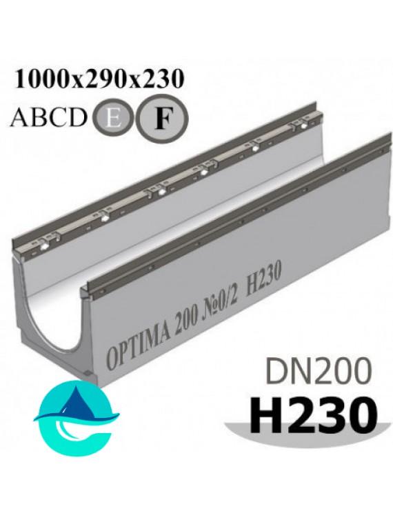 OPTIMA DN200, №0/2, высота 230 лоток бетонный водоотводный