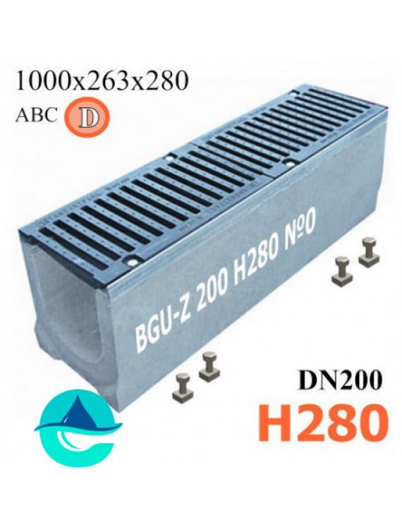BGU-Z DN200 H280 №0 лоток бетонный водоотводный с решеткой чугунной ВЧ-50 кл. D