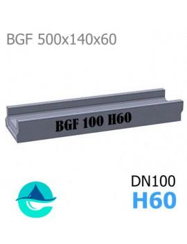 BGF DN100 H60 лоток бетонный водоотводный