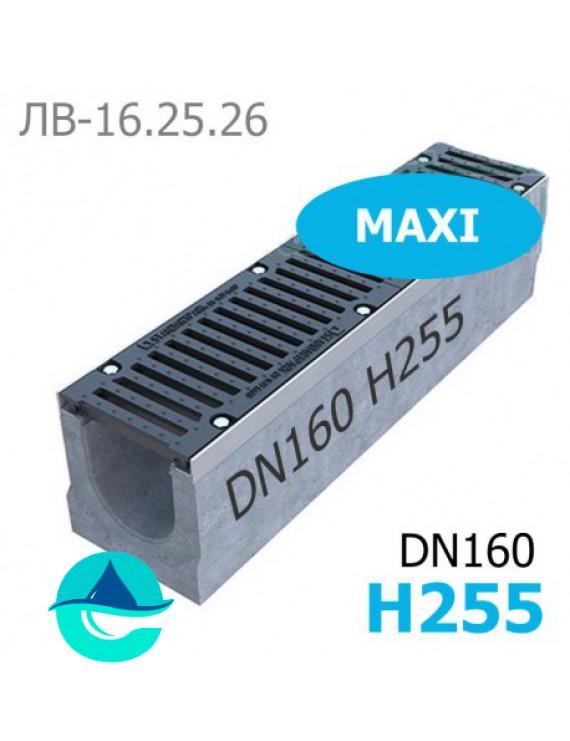Maxi DN160 H255 лоток бетонный водоотводный