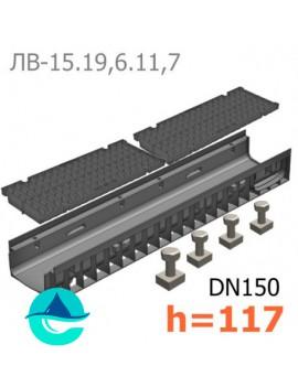 Gidrolica Pro DN150 H117 лоток пластиковый водоотводный