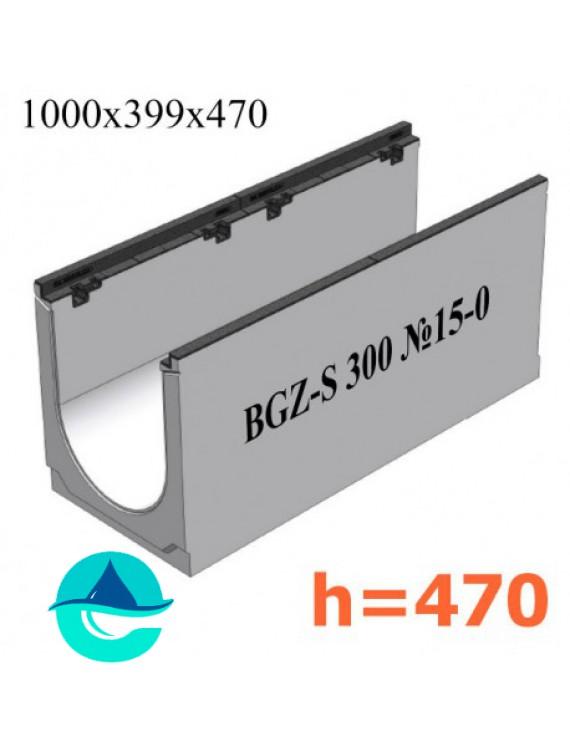 BGZ-S DN300 H470, № 15-0 лоток бетонный водоотводный