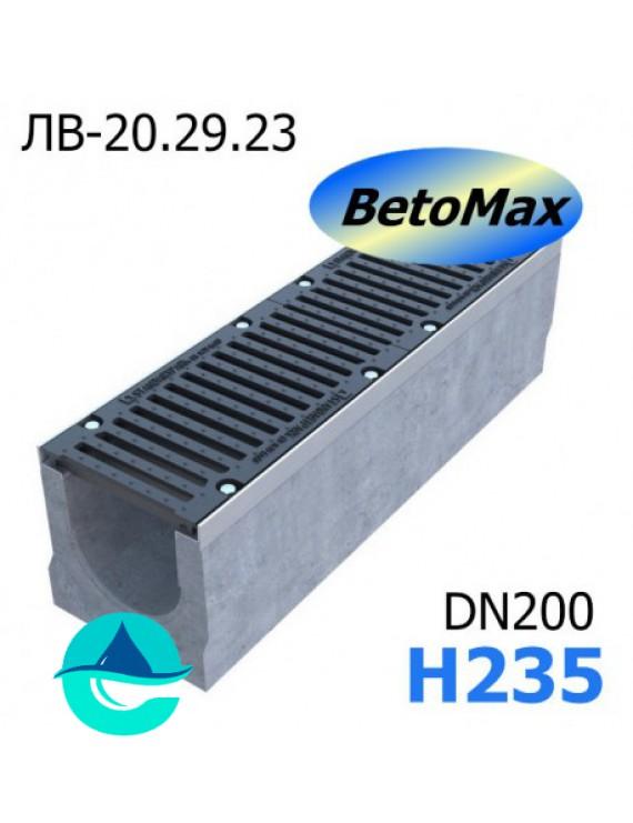 BetoMax ЛВ-20.29.23-Б лоток водоотводный бетонный с решеткой чугунной щелевой ВЧ-50 кл. D и E