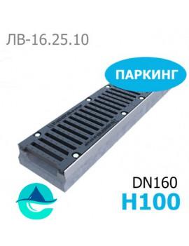 Maxi DN160 H100 лоток бетонный водоотводный
