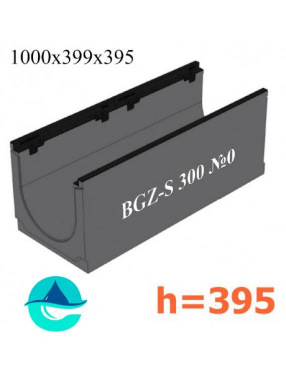 BGZ-S DN300 H395, № 0 лоток бетонный водоотводный
