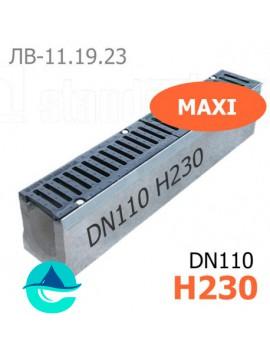 Maxi DN110 H230 лоток бетонный водоотводный