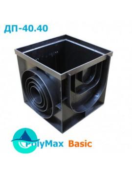 Дождеприемник-пескоуловитель PolyMax Basic 400х400