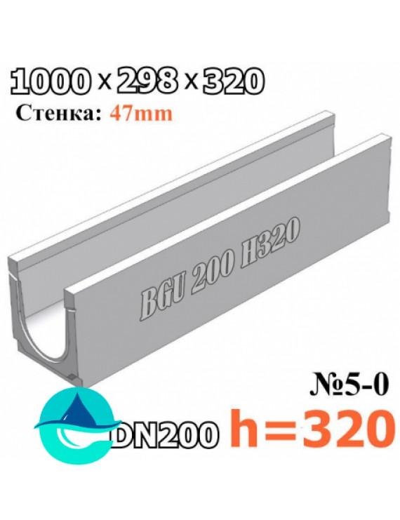 BGU DN200 H320 № 5-0 лоток бетонный водоотводный