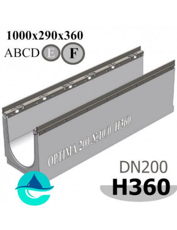 OPTIMA DN200, №10/0, высота 360 лоток бетонный водоотводный
