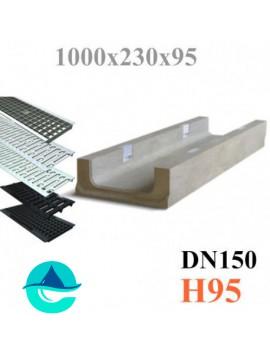 ЛВБ Plus 150 №0/2 тип 2, высота 95 лоток бетонный водоотводный