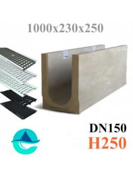 ЛВБ Plus 150 №0/3, высота 250 лоток бетонный водоотводный