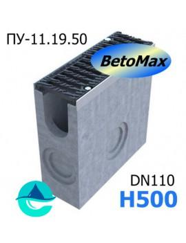 ПУ-11.19.50 BetoMax пескоуловитель бетонный