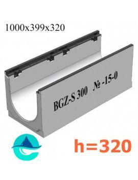 BGZ-S DN300 H320, № -15-0 лоток бетонный водоотводный
