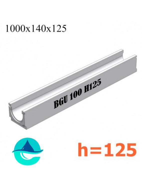 BGU DN100 H125 лоток бетонный водоотводный