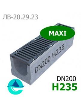 Maxi DN200 H235 лоток бетонный водоотводный