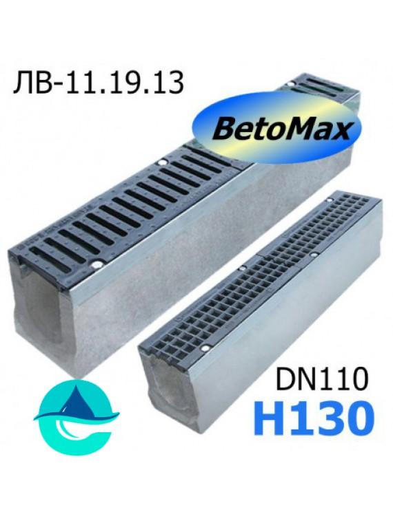 BetoMax ЛВ-11.19.13-Б лоток водоотводный бетонный с решеткой чугунной щелевой ВЧ-50 кл. D или E